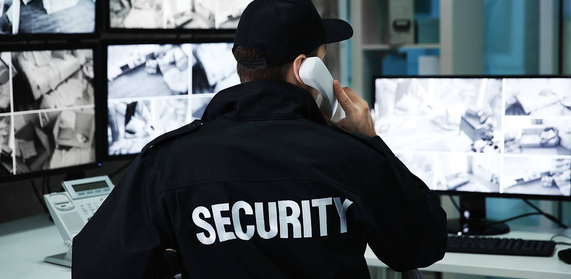 security watching cctv recordings